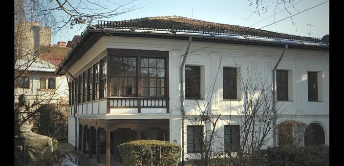 cea mai veche casa de locuit din capitala